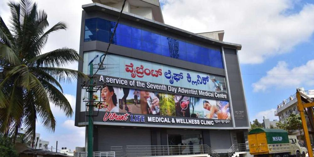 Vibrant Life Medical and Wellness Clinic in Bengaluru, Indien